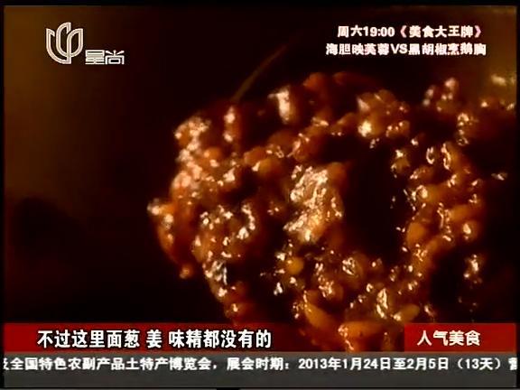上海人早餐经典粢饭团,营养健康,简单美味,懒人的福音