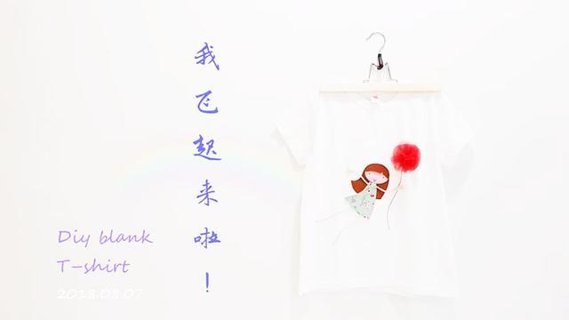 25款t恤衫图案图片素材_t恤衫图案模板设计推荐_汤以冬_新浪博客