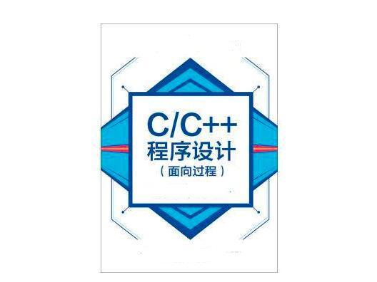 分子式c是什么意思?