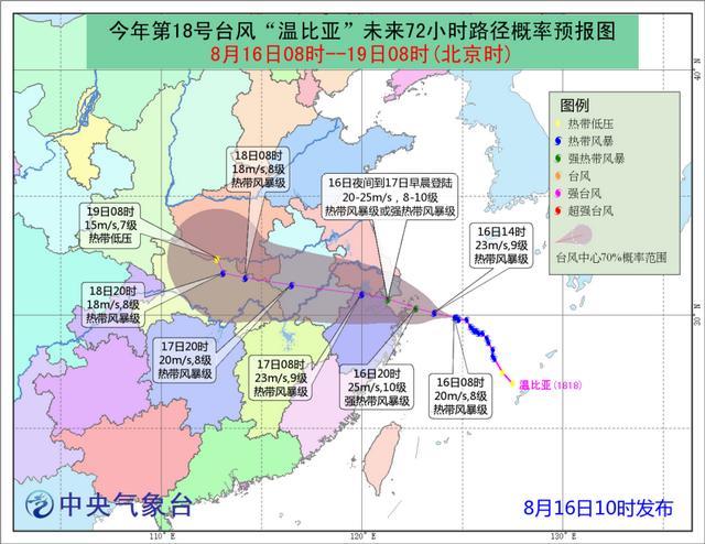 台风米娜登陆舟山,是新中国成立以来第3个十月份登陆浙江的台风