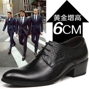 休闲内增高皮鞋