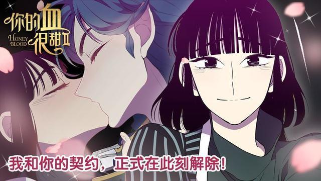 韩国小清新漫画《假戏真做》