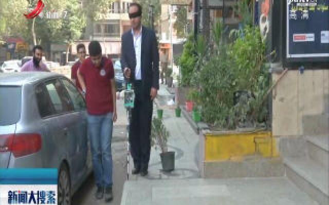 13岁学生发明智能手杖,帮助盲人安全地行走