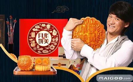 中国十大月饼排名-搜了网