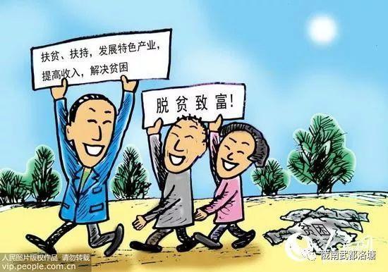 """中共甘肃省测绘地理信息局党委关于巡视""""回头看""""整改情况的通报"""