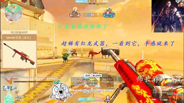红龙冰法卡组 战争游戏:红龙-大炮强制攻击玩法心... _234游戏网