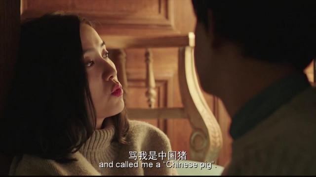 维珍航空回应女子被骂中国猪 网友暴怒!