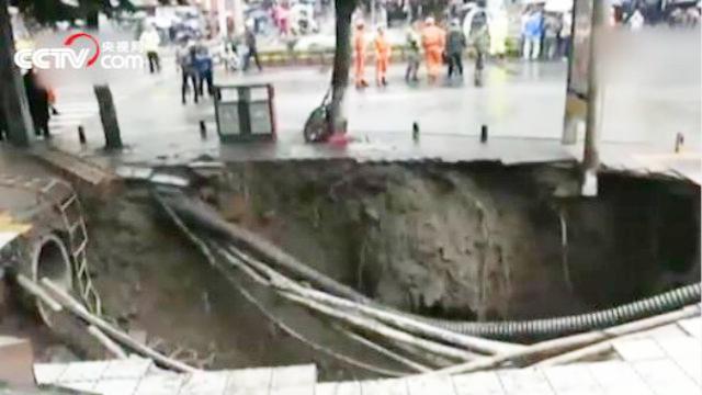 四川达州一处人行道路面突塌陷 4名路人瞬间被吞噬
