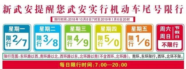「岗位表」丹阳市事业单位公开招聘119人岗位表