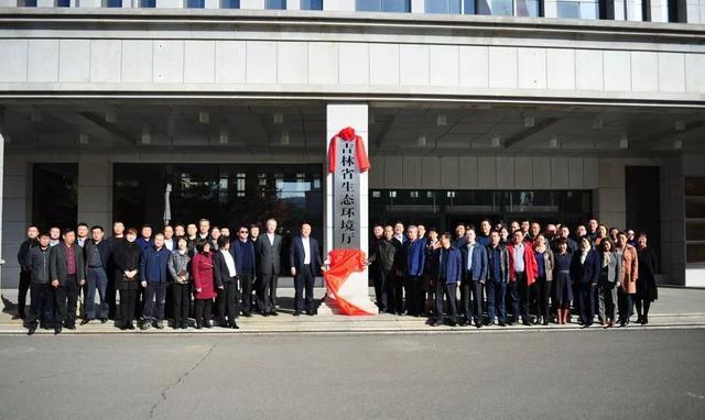 县级广电机构改革