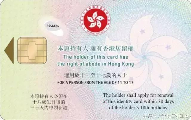 满18岁的身份证号最新