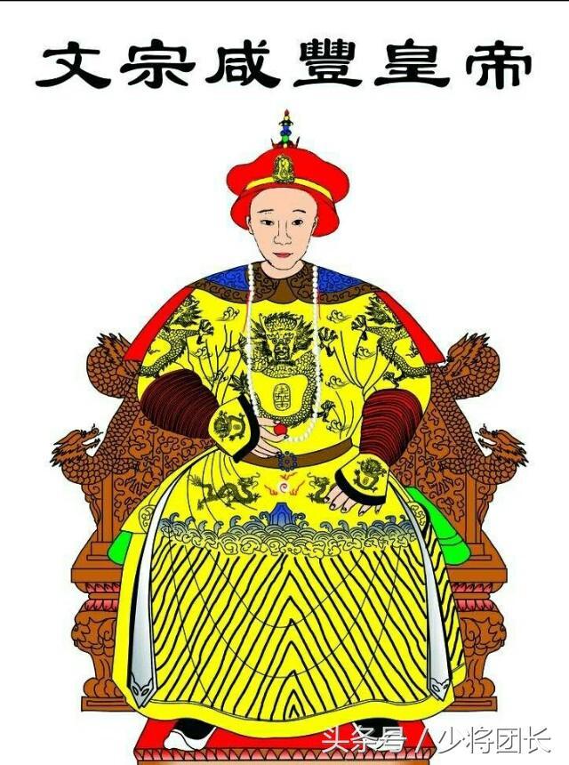 重生咸豐之鐵血中華,咸豐皇帝臨終前別出心裁的輔政制度,尸骨未寒就被不留情面的推翻