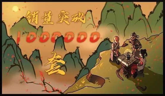 太吾绘卷和制作人茄子的这一年 Steam 游戏资讯 第2张
