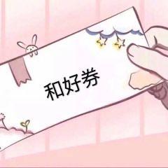 吵架后求和的小套路,黄夏温表情包:我给你讲个故事吧