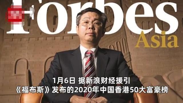 李嘉诚丢掉香港首富位置,资产大幅度缩...