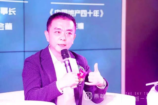陈劲松:深圳应给年轻人创造一种新的产权模式,让他们看到希望