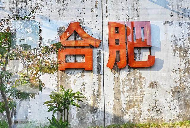 重庆网红打卡地图片