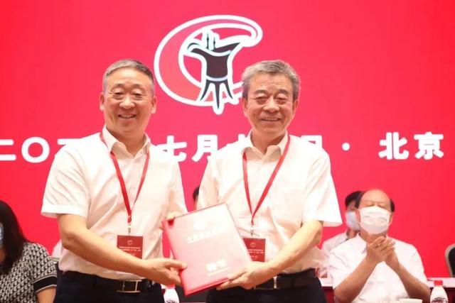 中国酒业协会第六次会员代表大会暨第六届理事会第一次(扩大)会议在京隆重召开