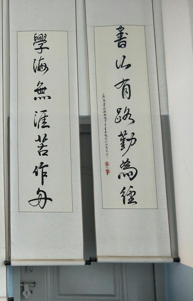 20年前兴隆中学校庆收藏的书法作品悬挂至今,保存完整。
