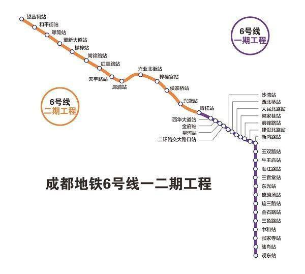 8号线全程路线图