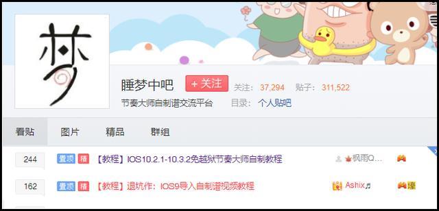 当年火遍中国的《节奏大师》现在还有人玩么? 节奏大师 游戏资讯 第21张