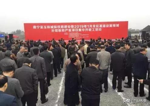 南梧高速路六景至兴业段将通车 南宁到玉林2小时_新浪网