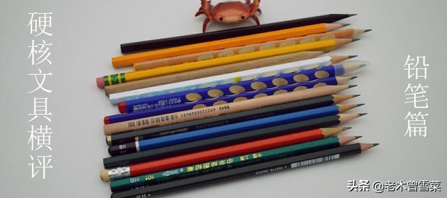 铅笔图片大全可爱头像