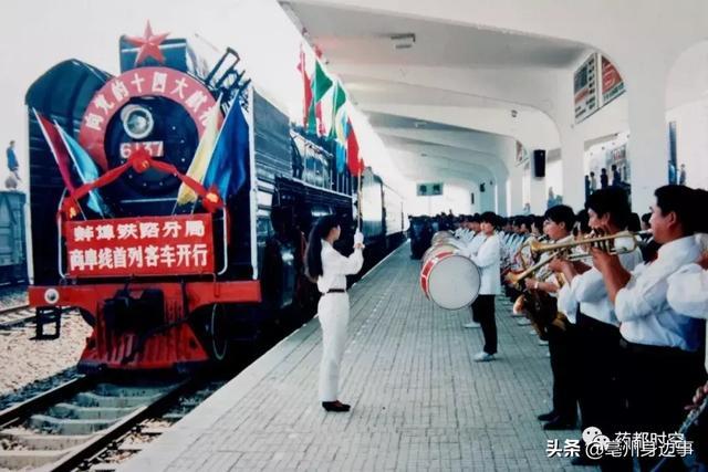 安徽省亳州市一共有几个火车站?分别是哪几个?