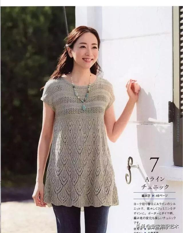 棒针编织的圆领高腰长上衣,可以下摆加长做连衣裙款