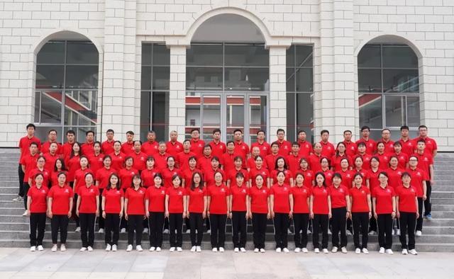 禹州北大公学高中部2020年招生简章