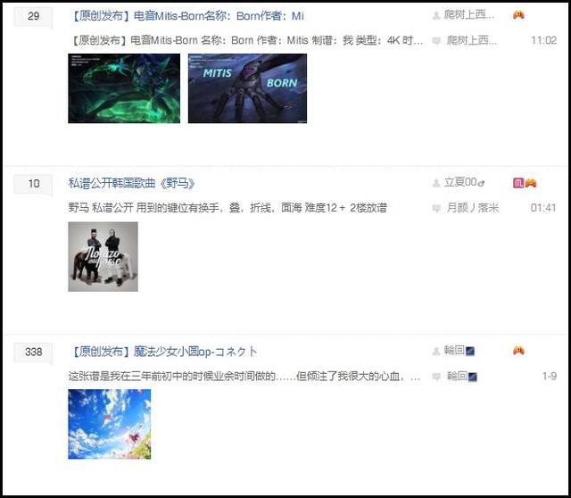 当年火遍中国的《节奏大师》现在还有人玩么? 节奏大师 游戏资讯 第22张