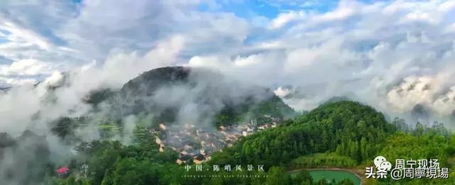 周宁旅游局图片