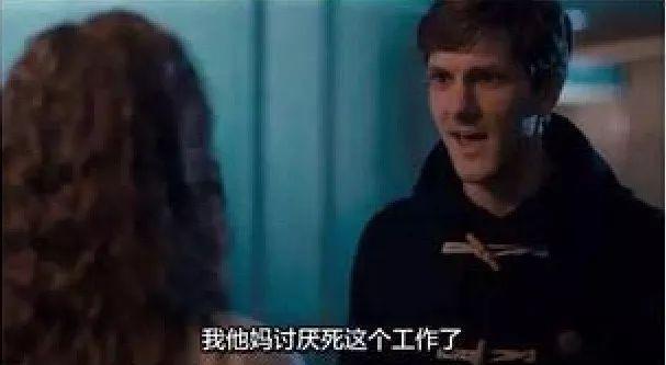 14481元/㎡起,入住成都天府新区地铁口6层精装洋房