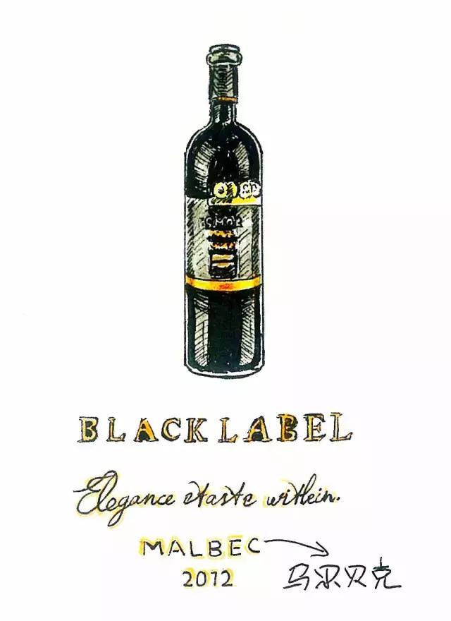 这是我见过的最形象的葡萄酒知识解读