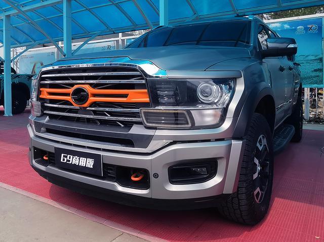 中兴G9实车曝光,外观很霸气,车长近6米,宽超2米,柴油汽油都有