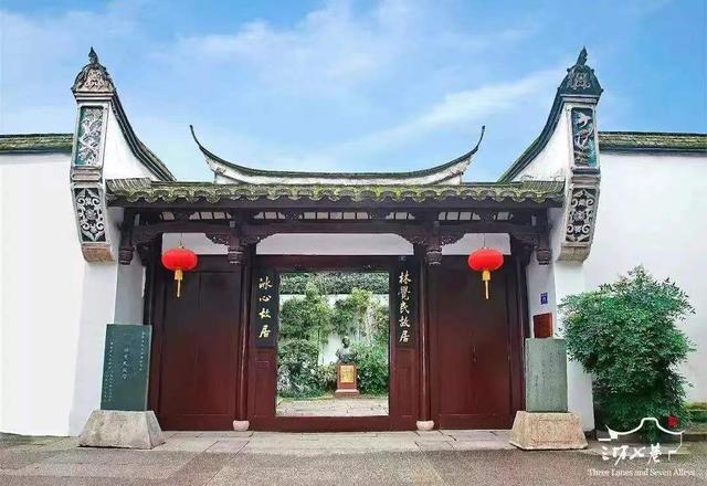 林觉民故居