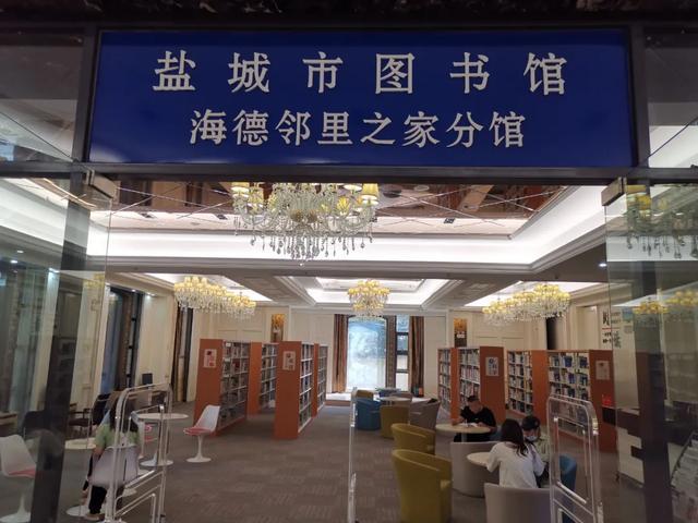 图书馆简笔画