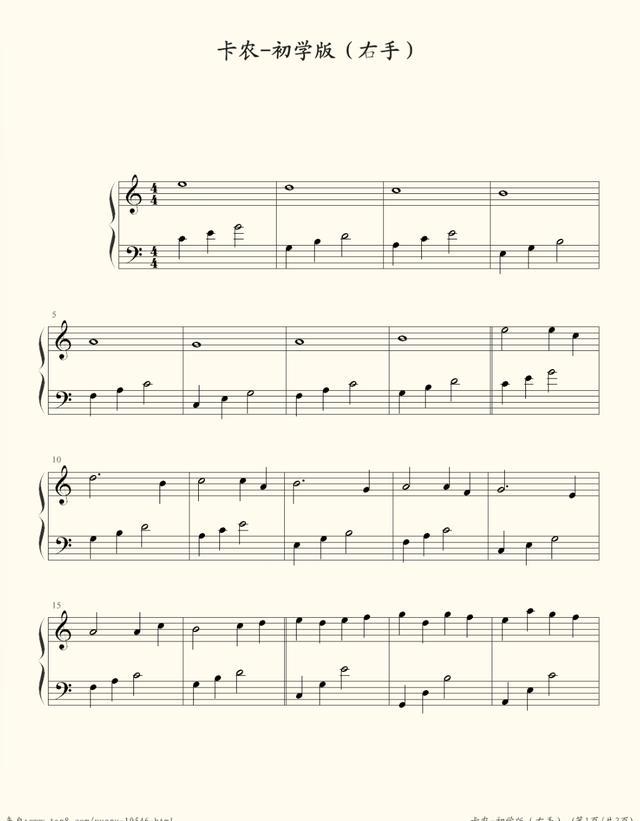 天空之城钢琴谱带指法
