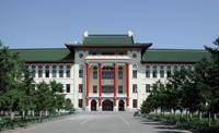 每日一校——哈尔滨医科大学