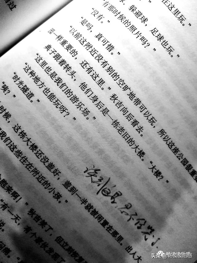 山田孝之桐原亮司剧照