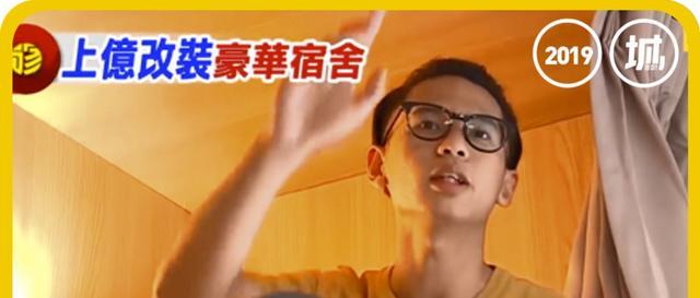 2.3亿改造,台湾最壕大学宿舍火了!别人家的宿舍从没让我失望过