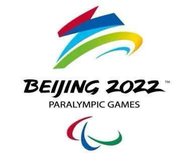 <b>足球比分播报-我为北京冬奥加油,2020.1.21-1.31冬</b>
