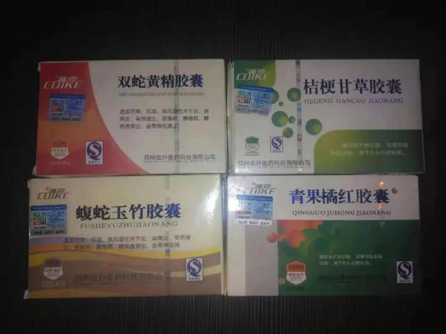竹黄1用药咨询-主治功效-怎么用-怎么吃-多少钱-39药品通