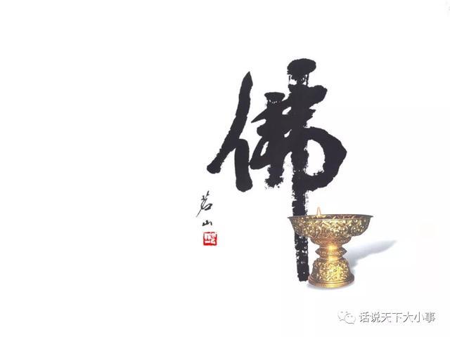 汉传佛教八大宗派,禅宗、净土宗流传最广,修佛之人都该看看!