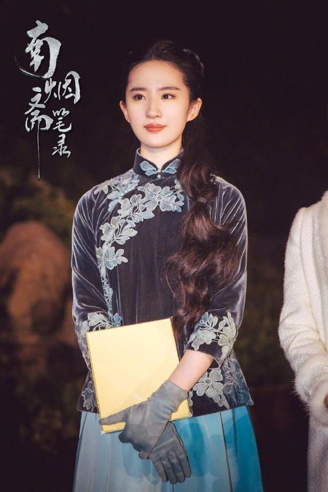 《南烟斋笔录》刘亦菲民国装扮发布会高清图