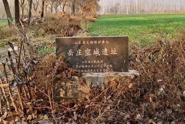 文博苑正面照陵县