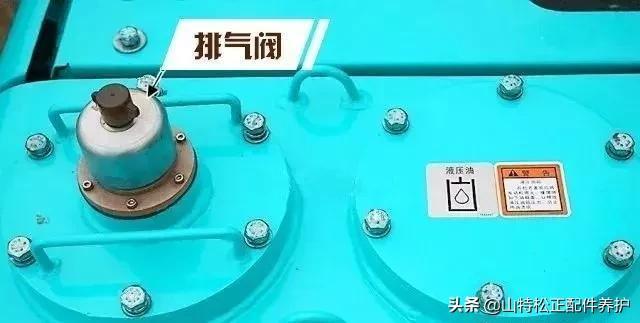 压槽机如何加液压油