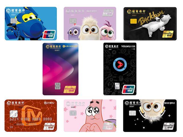 哪个银行储蓄卡比较好-金投网 (手机金投网 m.cngold.org)