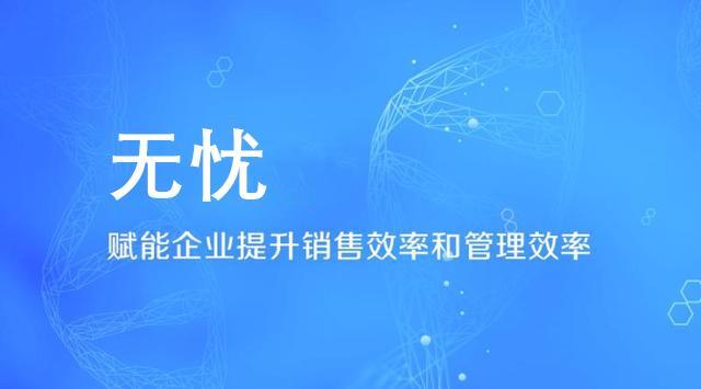 微信智能名片