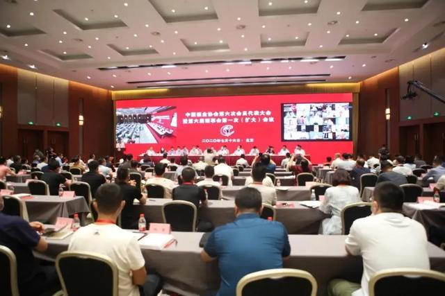 中国酒业协会:宋书玉当选新一届理事长,王延才担任名誉理事长